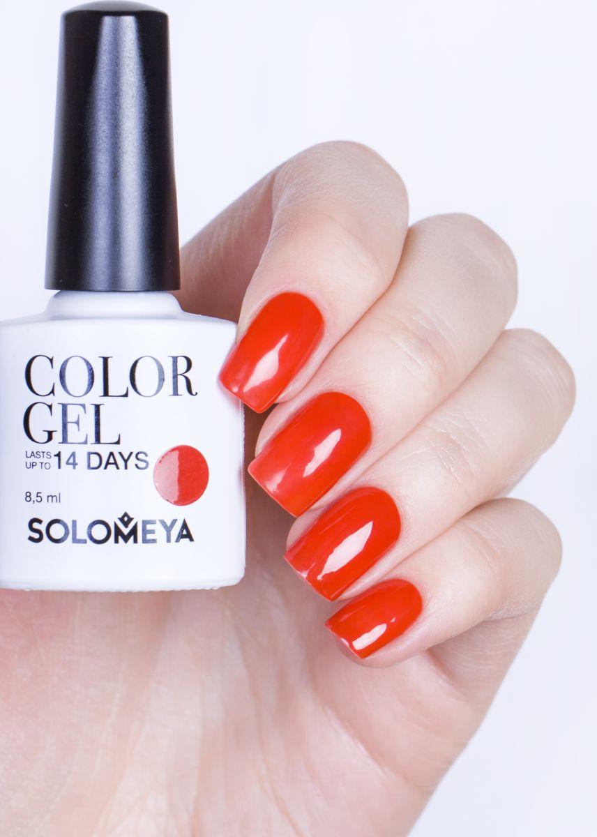 Solomeya Гель-лак Color Gel, тон Verona SCGK085 (Верона), 8,5 мл08-1596Гель-лак Color Gel Solomeya - это широкая и постоянно обновляющаяся палитра оттенков и сенсационная стойкость до 21 дня. Он легко и равномерно наносится, не оставляя разводов, полос, пузырьков и проплешин. Каждый оттенок отличает высокой пигментированностью и насыщенностью. Не содержит толуол, растворители и отвердители.