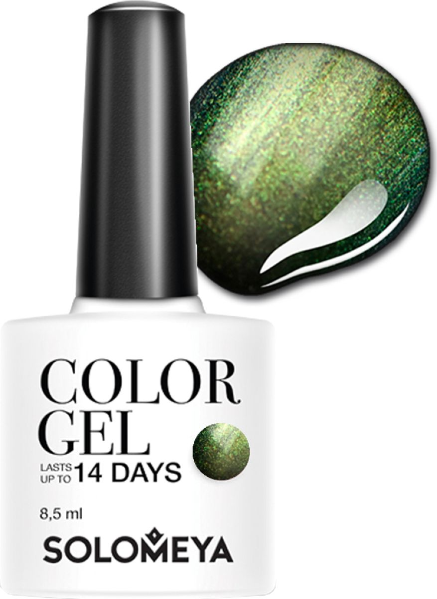 Solomeya Гель-лак Color Gel, тон Sapphire SCGС021 (Сапфир), 8,5 мл08-1650Гель-лак Color Gel Solomeya с «Эффектом Хамелеона» - это палитра из шести сияющих оттенков и сенсационная стойкость до 21 дня. Он легко и равномерно наносится, не оставляя разводов, полос, пузырьков и проплешин. Каждый оттенок отличает высокой пигментированностью и насыщенностью. Не содержит толуол, растворители и отвердители. Рекомендуется использовать на темном гель-лаке.Как ухаживать за ногтями: советы эксперта. Статья OZON Гид