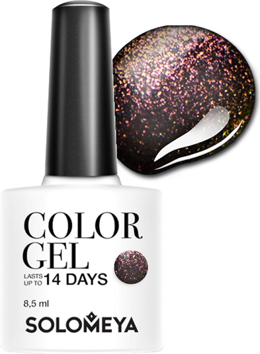 Solomeya Гель-лак Color Gel, тон Stardust SCGС022 (Звездная пыль), 8,5 мл08-1653Гель-лак Color Gel Solomeya с «Эффектом Хамелеона» - это палитра из шести сияющих оттенков и сенсационная стойкость до 21 дня. Он легко и равномерно наносится, не оставляя разводов, полос, пузырьков и проплешин. Каждый оттенок отличает высокой пигментированностью и насыщенностью. Не содержит толуол, растворители и отвердители. Рекомендуется использовать на темном гель-лаке.Как ухаживать за ногтями: советы эксперта. Статья OZON Гид