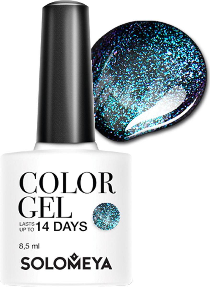 Solomeya Гель-лак Color Gel, тон Polar Lights SCGС028 (Северное сияние), 8,5 мл08-1654Гель-лак Color Gel Solomeya с «Эффектом Хамелеона» - это палитра из шести сияющих оттенков и сенсационная стойкость до 21 дня. Он легко и равномерно наносится, не оставляя разводов, полос, пузырьков и проплешин. Каждый оттенок отличает высокой пигментированностью и насыщенностью. Не содержит толуол, растворители и отвердители. Рекомендуется использовать на темном гель-лаке.Как ухаживать за ногтями: советы эксперта. Статья OZON Гид