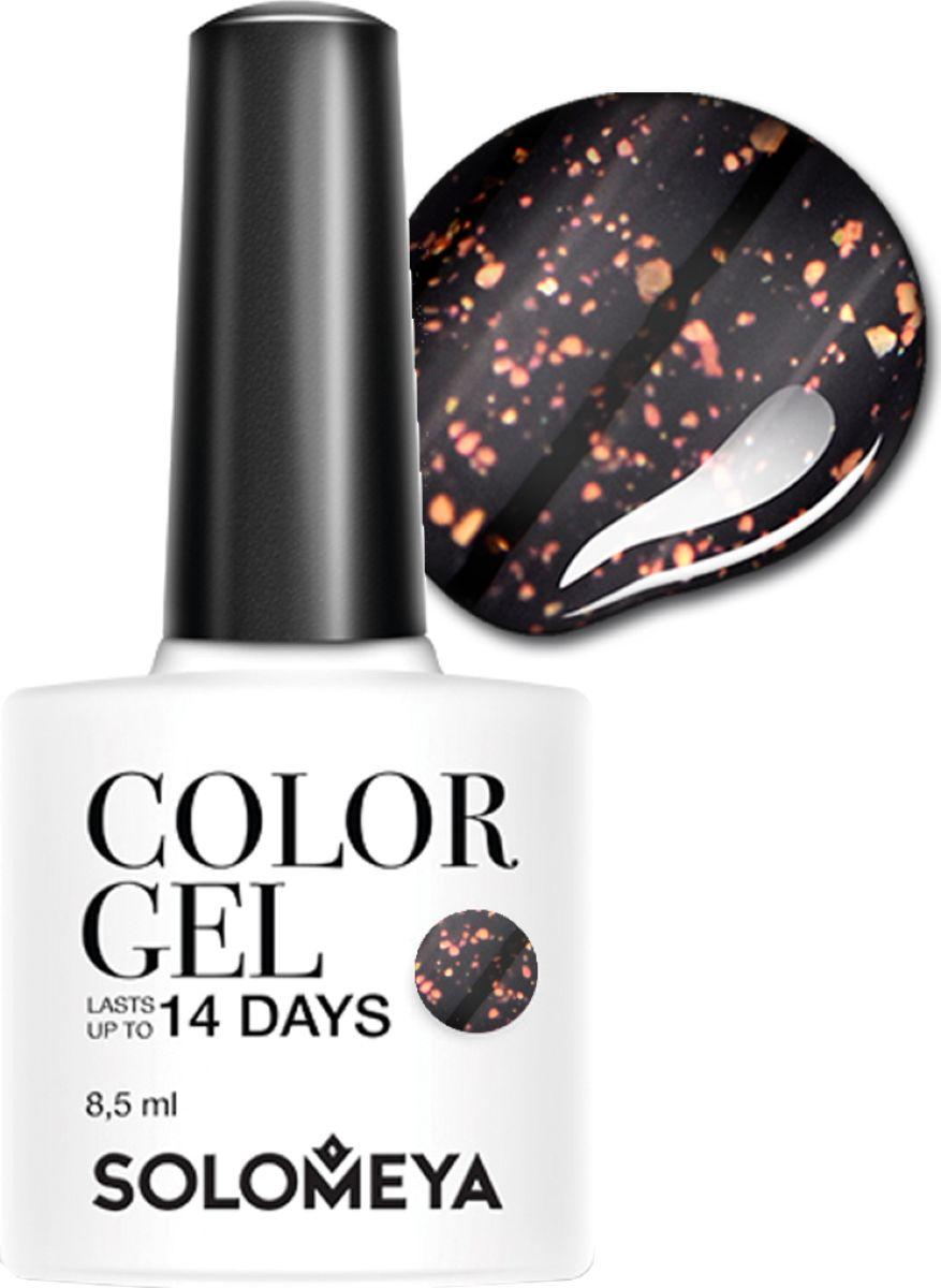 Solomeya Гель-лак Color Gel, тон Galaxy SCGС042 (Галактика), 8,5 мл08-1655Гель-лак Color Gel Solomeya с «Эффектом Хамелеона» - это палитра из шести сияющих оттенков и сенсационная стойкость до 21 дня. Он легко и равномерно наносится, не оставляя разводов, полос, пузырьков и проплешин. Каждый оттенок отличает высокой пигментированностью и насыщенностью. Не содержит толуол, растворители и отвердители. Рекомендуется использовать на темном гель-лаке.Как ухаживать за ногтями: советы эксперта. Статья OZON Гид