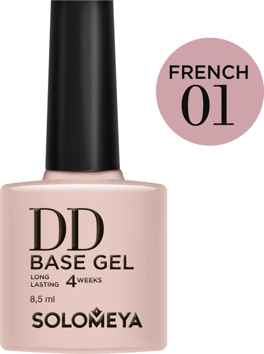 Solomeya Суперэластичная DD-база (Daily Defense) цвет French 01 /DD Base Gel (French 01), 8,5 мл the dd beier