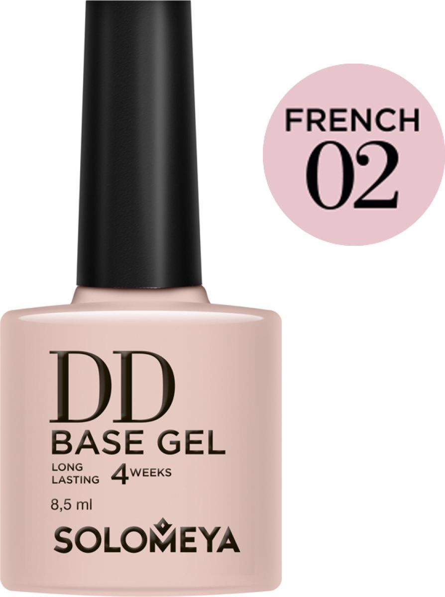 Solomeya Суперэластичная DD-база (Daily Defense) цвет French 02/DD Base Gel (French 02), 8,5 мл наталия соломко белая лошадь горе не мое