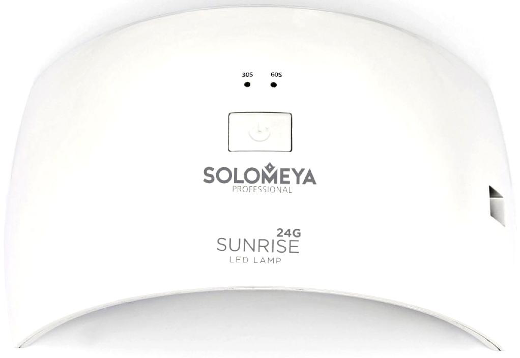 Solomeya Профессиональная сенсорная LED-лампа Sunrise 24W15-012Профессиональная сенсорная LED лампа нового поколения SOLOMEY SUNRISE 24G с эффектом солнечного света предназначена для быстрой, качественной и безопасной полимеризации гель-лаков, мягких гелей и других LED-материалов. - Не раздражает глаза; - Полимеризует любые виды LED-гелей; - Подходит для маникюра и педикюра; - 15 мощных светодиодов нового поколения; - Полимеризует 5 пальцев одновременно; - Скорость полимеризации от 10 секунд; - Автовключение и выключение (сенсор); - Компактная и ультралегкая; - Креативный дизайн OPENSPACE; - Ресурс работы лампы - более 50 000 часов. Технические характеристики: Мощность-24 Вт; Количество светодиодных ламп - 15 шт. Таймер- 30 и 60 сек.; Напряжение - 220 В; Частота - 50-60 Гц.Как ухаживать за ногтями: советы эксперта. Статья OZON Гид