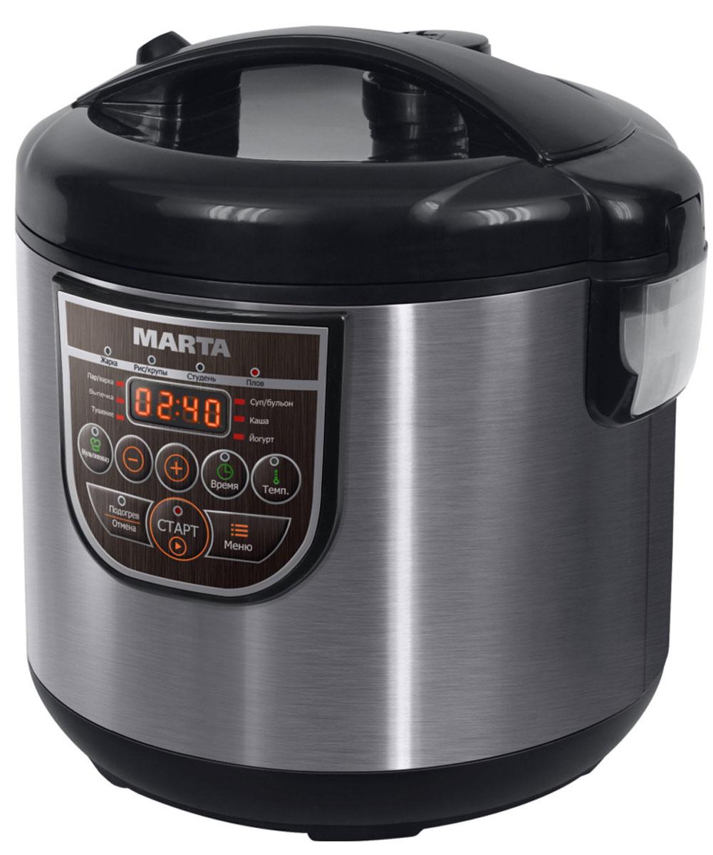 Marta MT-4324 CM, Black Pearl мультиварка