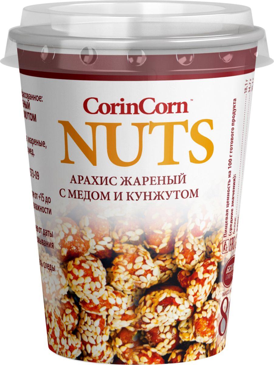 CorinCorn арахис жареный с медом и кунжутом, 80 гН00004905Арахис в сахаре с медом и кунжутом 80гр. Эргономичный стакан с платинкой. Идеальный продукт для перекуса, лакомство для сладкоежек!