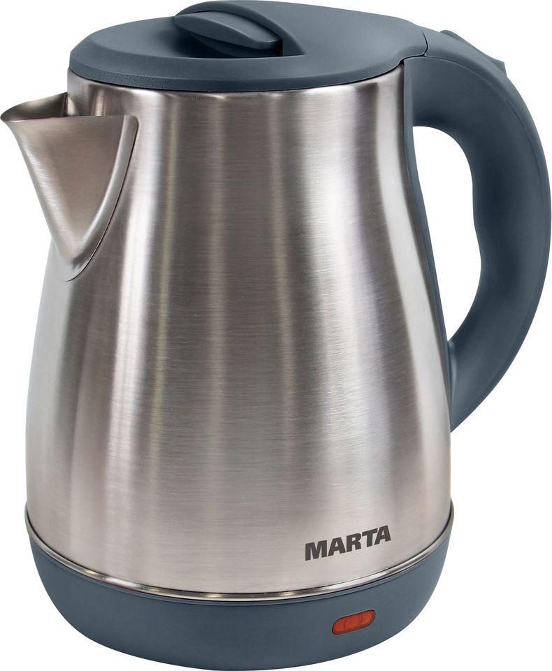 Marta MT-1091, Gray Pearl чайник электрическийMT-1091Чайник Marta MT-1091 в корпусе из нержавеющей стали имеет самый длительный срок службы, ударо- и жаропрочен, а также идеально впишется в интерьер кухни, особенно в случае, если вся кухонная техника оформлена в цвете металлик. Нержавеющая сталь не имеет запаха и сохраняет все природные натуральные свойства воды.Плоское дно внутри чайника очень функционально - легко моется, противостоит накипи, не ржавеет, не корродирует, а значит, обеспечивает максимально долгий срок службы чайника.Крайне важная и быстро ставшая привычной функция, обеспечивающая исключительное удобство и безопасность на любой кухне. Чайник можно снимать и ставить на базу с любой стороны без каких-либо усилий и риска обжечься.Автоматическое отключение при закипании или недостаточном количестве воды обезопасит чайник от преждевременного выхода из строя. Вы сможете доверить управление чайником даже ребенку.