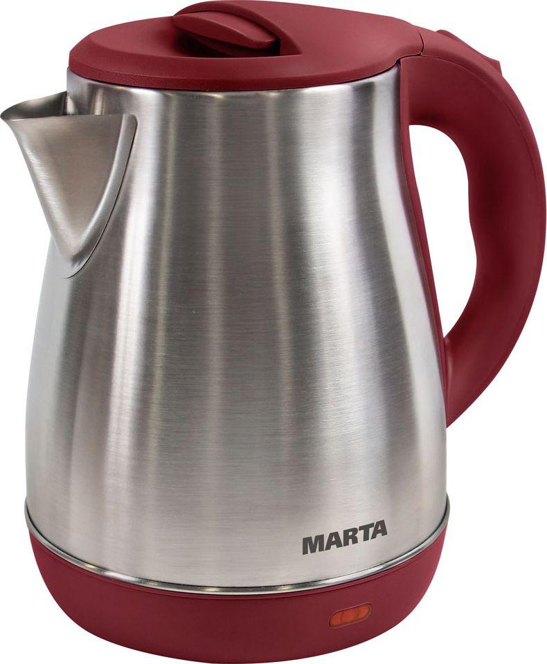 Marta MT-1091, Red электрический чайникMT-1091Marta MT-1091 - электрический чайник мощностью 1800W. Корпус выполнен из нержавеющей стали. Чайник оснащен световым индикатором работы и функцией автоматического выключения при закипании и отсутствии жидкости.