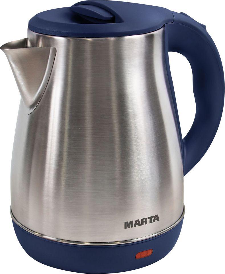 Marta MT-1091, Blue Sapphire чайник электрическийMT-1091Чайник Marta MT-1091 в корпусе из нержавеющей стали имеет самый длительный срок службы, ударо- и жаропрочен, а также идеально впишется в интерьер кухни, особенно в случае, если вся кухонная техника оформлена в цвете металлик. Нержавеющая сталь не имеет запаха и сохраняет все природные натуральные свойства воды.Плоское дно внутри чайника очень функционально - легко моется, противостоит накипи, не ржавеет, не корродирует, а значит, обеспечивает максимально долгий срок службы чайника.Крайне важная и быстро ставшая привычной функция, обеспечивающая исключительное удобство и безопасность на любой кухне. Чайник можно снимать и ставить на базу с любой стороны без каких-либо усилий и риска обжечься.Автоматическое отключение при закипании или недостаточном количестве воды обезопасит чайник от преждевременного выхода из строя. Вы сможете доверить управление чайником даже ребенку.