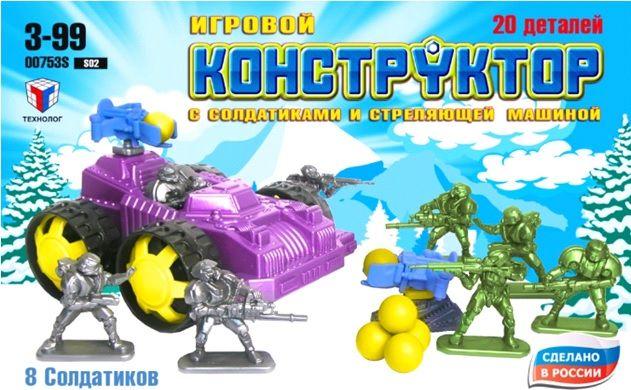 Технолог Пластиковый конструктор Машина №1 с солдатиками