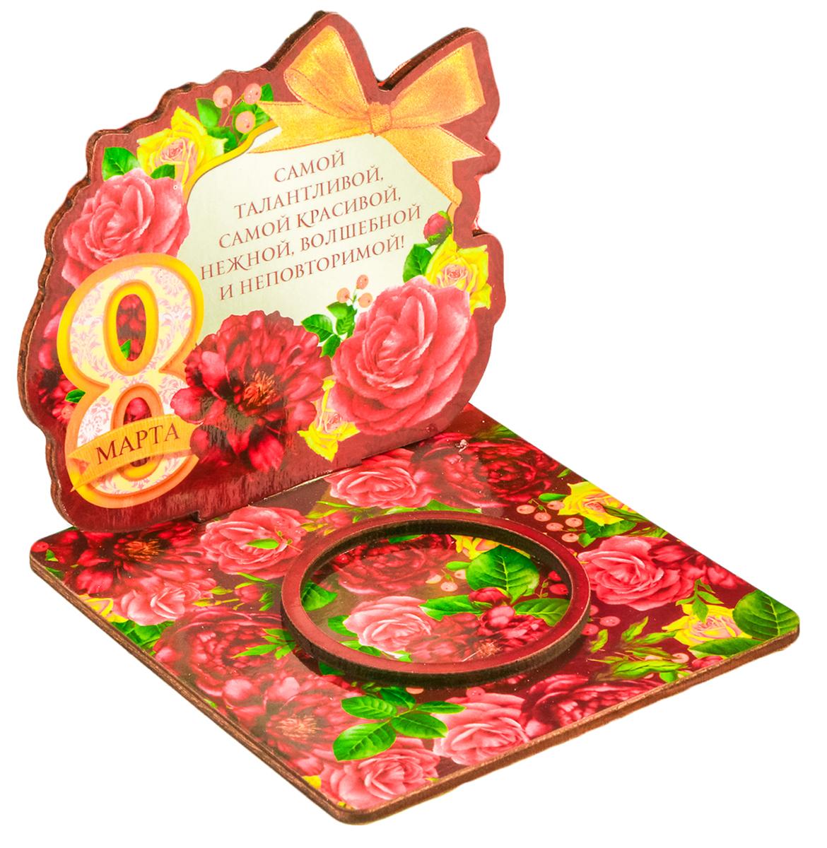 Подсвечник Самой красивой, цвет: красный, розовый, 8 х 8,5 х 0,5 см2593550Огонь всегда являлся символом тепла и спокойствия, поэтому изысканный подсвечник станетпрекрасным подарком и украшением любого интерьера. Он будет радовать вас и ваших близкихкаждый вечер. Изделие отлично смотрится на журнальном столике или на полочке с книгами,обращает на себя внимание своими изящностью и лаконичностью, а пламя внутри него заворожитвас игрой.