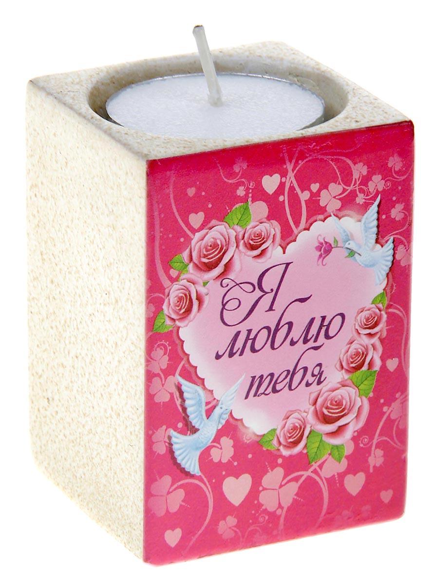 Подсвечник Я люблю тебя, цвет: белый, розовый, 5,5 х 5,5 х 7,5 см873961Специально ко Дню всех влюбленных мы создали серию сувениров для родных и близких. Подсвечник Я люблю тебя подойдет для оформления праздничного романтического вечера или тематического подарка ко Дню святого Валентина. Это не просто подсвечник, а украшение интерьера, которое поможет создать нужное настроение. Свечу не нужно искать в магазине, ведь она уже в комплекте. А сам сувенир уже завернут в подарочную упаковку.