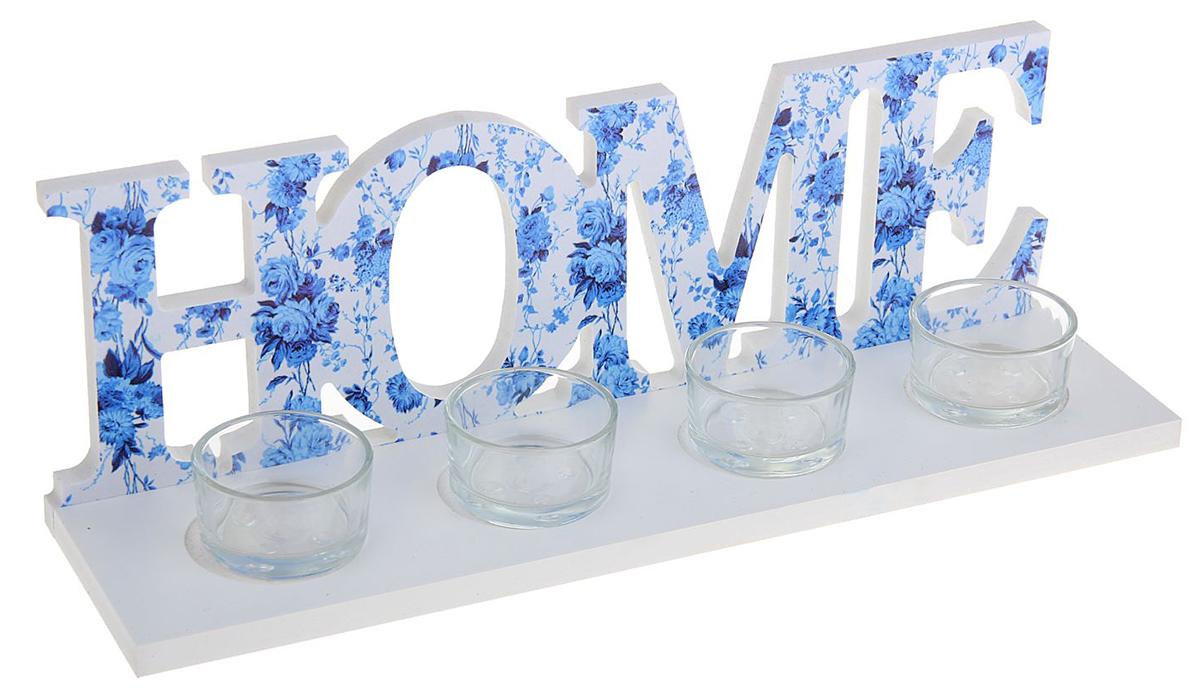 Подсвечник Home, цвет: белый, голубой, 8 х 30 х 10 см1200212Зажженная свеча в подставке сделает атмосферу таинственной и романтической. Особенно если она выполнена из благородного материала — дерева.