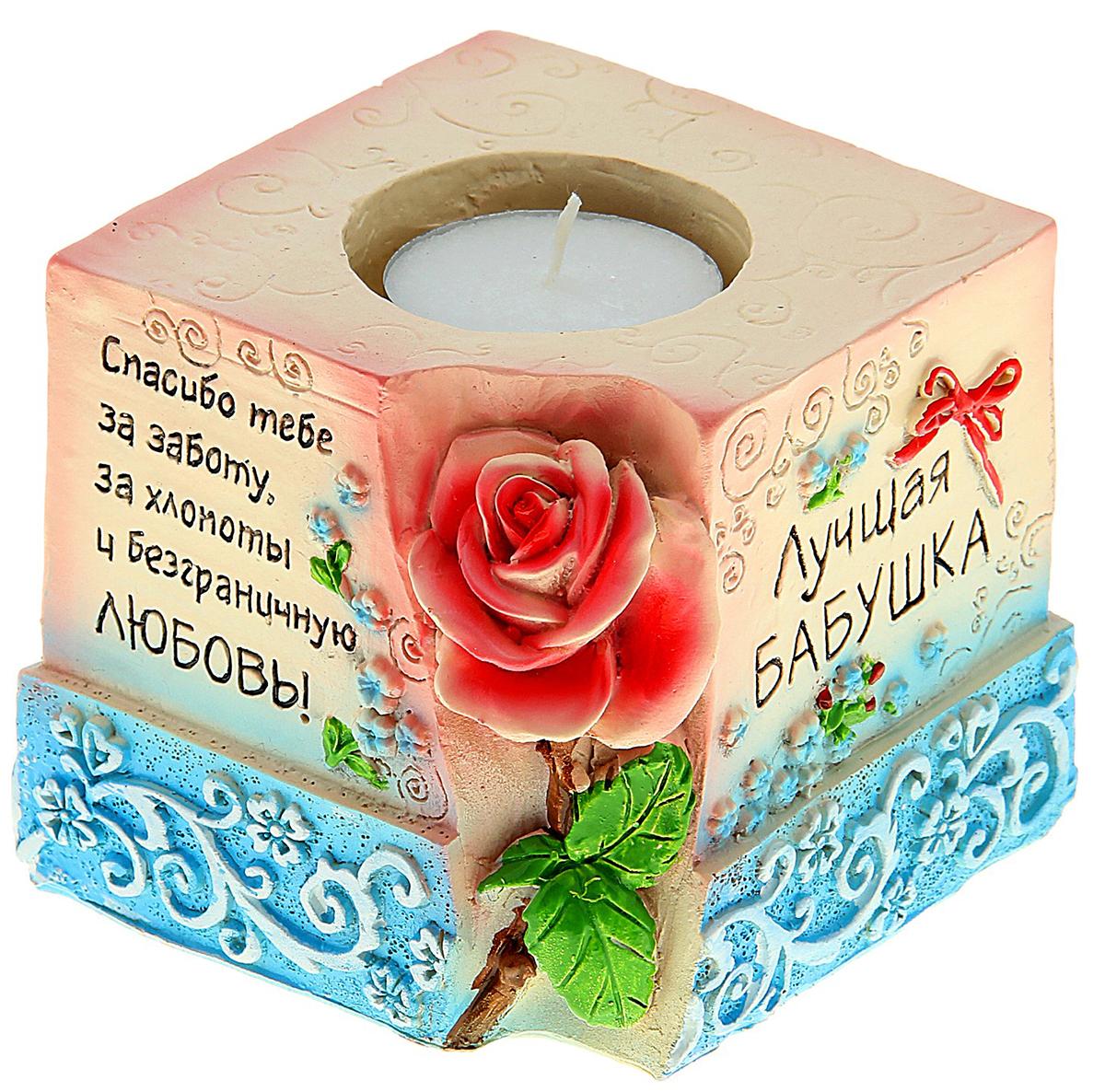 Подсвечник Лучшая бабушка, цвет: голубой, розовый, 8,5 х 8,5 х 8,5 см115712Нежный и душевный сувенир на память кому-то особенному Подсвечник изготовлен из полистоуна, стилизован под лепнину. Рисунок и узор рельефные: текствыдавлен на материале и покрыт краской, в одном уголке расположена объемная композиция.Подсвечник отлично подходит под стандартный размер свечей.Сувенир упакован вподарочную коробку и готов для вручения. К упаковке прикрепляется маленькая открытка, вкоторой даритель может оставить свое пожелание.