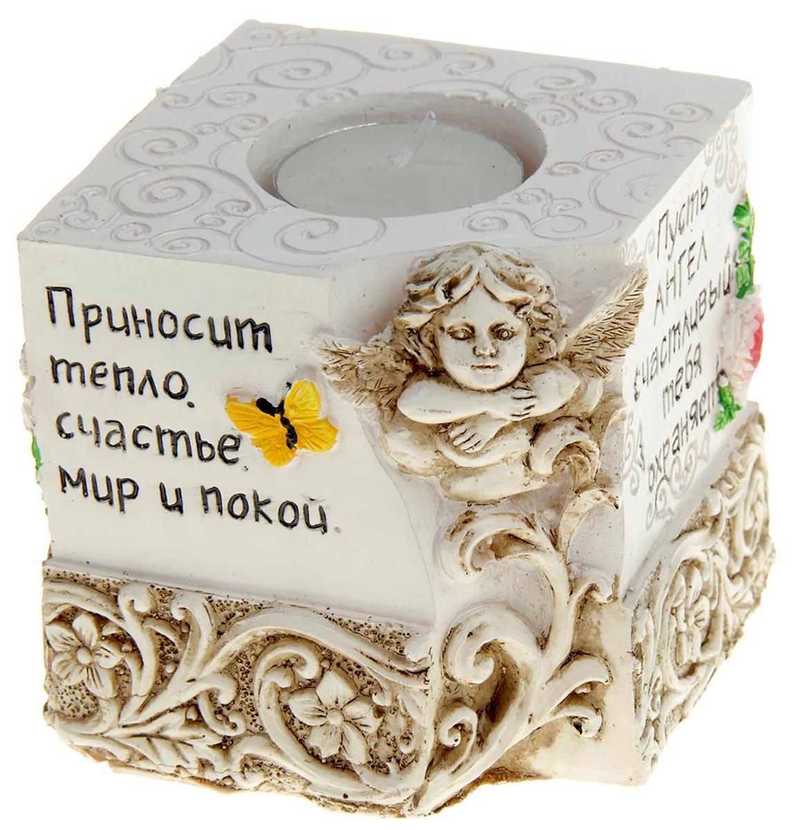 Подсвечник Счастливый Ангел, со свечой, цвет: бежевый, белый, 8,5 х 8,5 х 8,5 см886159Подсвечник со свечой Счастливый Ангел – нежный и душевный сувенир на память тому, кто вам по-настоящему дорог, и вы хотите сделать ему особенный подарок.Подсвечник изготовлен из полистоуна, стилизован под лепнину. Рисунок и узор рельефные: текст выдавлен на материале и покрыт краской, в одном уголке расположена объемная композиция. Подсвечник отлично подходит под стандартный размер свечей.Сувенир упакован в подарочную коробку и готов для вручения. К упаковке прикрепляется маленькая открытка, в которой даритель может оставить свое пожелание.