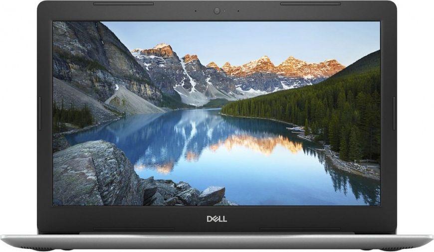 Dell Inspiron 5570-5402, Grey