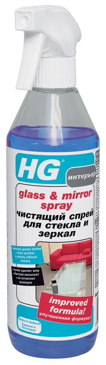 Чистящий спрей HG для стекла и зеркал, 500 мл142050161Удобное в применении чистящее средство HG легко и быстро удаляет пыль, грязь, жир и следы от пальцев со всех видов зеркальных и стеклянных поверхностей. Не оставляет разводов. Быстро высыхает. Имеет приятный запах. Применение: для всех видов стекла и зеркал. Инструкции по применению: Поверните насадку распылителя на четверть вправо или влево в зависимости от выбранного способа нанесения (нанесение распылением или струей). Равномерно распылите спрей на поверхность. Протрите поверхность чистой матерчатой салфеткой или бумажным полотенцем и при необходимости удалите излишнюю влагу при помощи специального валика. Повторите обработку на въевшихся пятнах. После применения поверните насадку распылителя в положение Off. Характеристики:Объем: 500 мл. Изготовитель: Нидерланды. Артикул: 142050161.Как выбрать качественную бытовую химию, безопасную для природы и людей. Статья OZON Гид