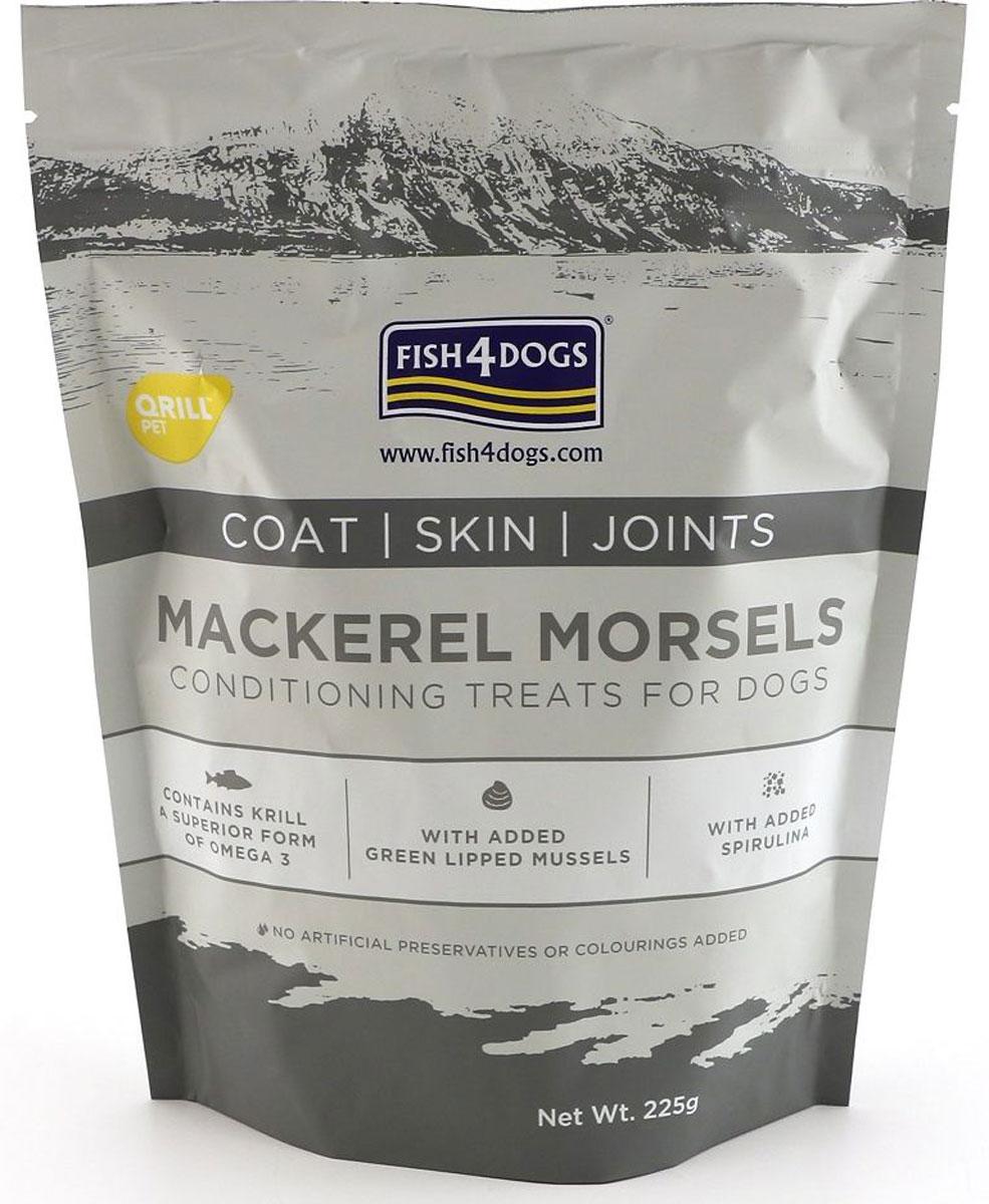 Лакомство для собак Mackerel Morsels Coat, Skin, Joint, с рыбой, 225 гDMM770Mackerel Morsels — Coat/Skin/Joint — приготовленные из лосося и свежей скумбрии, эти лакомства имеют все вкусности, которые проницательные собаки ожидают от рыбы, плюс некоторые дополнительные ингредиенты для поддержания здоровья вашей собаки. Содержит Криль – превосходную форму Омега 3. Омега 3 из Криля растворяется в воде - это означает, что она легко смешивается с жидкостями желудка и дает улучшенное усвоение организмом. Все мы знаем, что рыба, богатая Омега-3, просто превосходна для шерсти, кожи и суставов, но мы хотим еще больше доброты. С мидиями:Источник глюкозамина и хондроитина, помогающий восстановлению хрящей.Со спирулиной: Богатый антиоксидантом и естественный источник железа, витамин А помогает улучшить зрение, рост костей и иммунитет.С водорослями:Богатая и устойчивая форма Омега-3. Лакомство «Кусочек Скумбрии» не содержит искусственных консервантов или красителей и является полезным лакомством для животных.Не содержит глютена, красителей и консервантов.