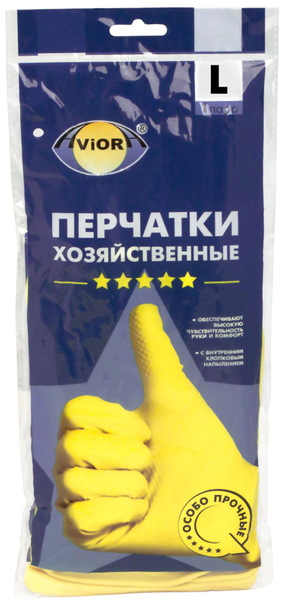 Перчатки хозяйственные Aviora, резиновые, 5 звезд, размер 9 (L)402-703Высокая чувствительность руки Анатомическая формаВнутреннее хлопковое напылениеПовышенная плотностьПредназначены для защиты рук во время домашней уборки,строительных работ. Перчатки Aviora препятствуют вредному воздействию бытовых химическихсредств, пищевых жиров и грязи на кожу рук.