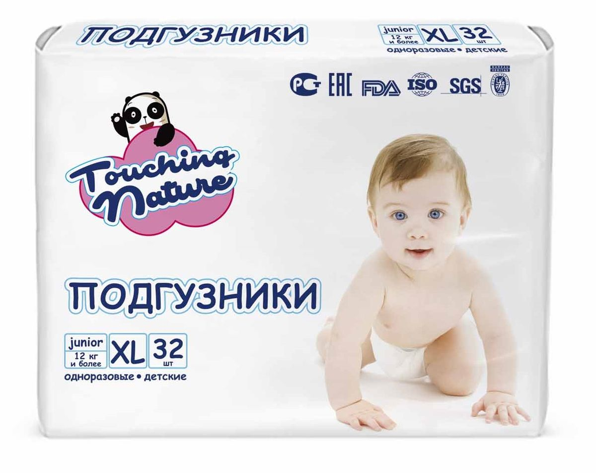 Touching Nature Подгузники XL 12+ кг 32 шт