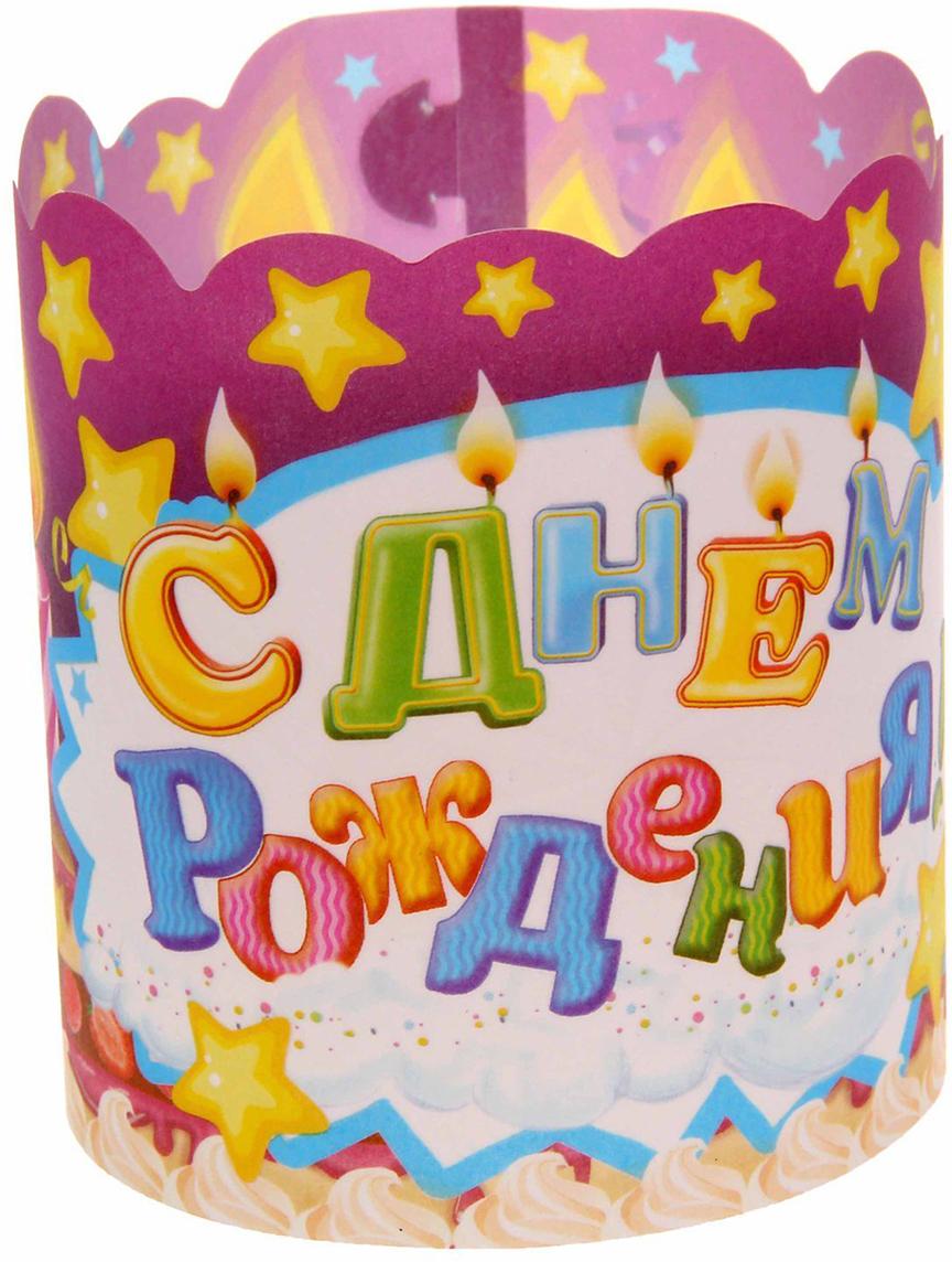Набор подсвечников С днем рождения! Тортик, 29,7 х 10 х 0,1 см, 3 шт1129938Декоративный бумажный подсвечник простой и оригинальный сувенир, который обязательно порадует своего обладателя. Набор подсвечников С днем рождения! тортик, 3 шт. привнесет частичку красоты, тепла и уюта в любой интерьер. При свете дня яркий конус будет выполнять функцию декоративной подставки или корзинки, а в темноте поставьте в него свечу и создайте волшебное мягкое свечение.В набор входит 3 листа в эксклюзивном дизайне. Сверните заготовку трубочкой, и подсвечник готов.Используйте его с малыми свечами в металлической гильзе.