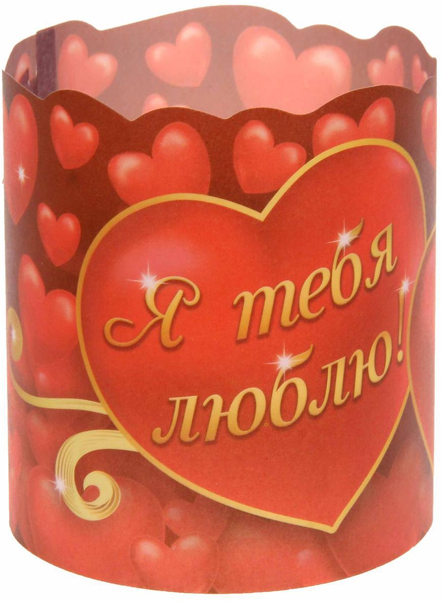 Набор подсвечников Я тебя люблю!, цвет: красный, 29,7 х 10 х 0,1 см, 3 шт1129940Декоративный бумажный подсвечник простой и оригинальный сувенир, который обязательно порадует своего обладателя. Набор подсвечников Я тебя люблю!, 3 шт. привнесет частичку красоты, тепла и уюта в любой интерьер. При свете дня яркий конус будет выполнять функцию декоративной подставки или корзинки, а в темноте поставьте в него свечу и создайте волшебное мягкое свечение.В набор входит 3 листа в эксклюзивном дизайне. Сверните заготовку трубочкой, и подсвечник готов.Используйте его с малыми свечами в металлической гильзе.