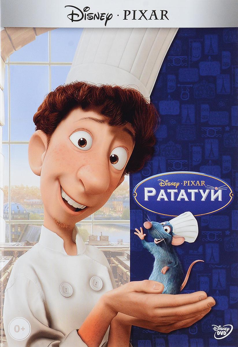 Изящная комедия для детей и для взрослых, с любовью приготовленная знаменитыми создателями мультфильмов