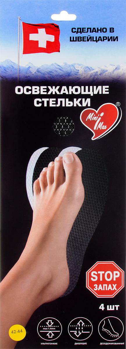 """Стельки для обуви MiniMax от запаха. Ультратонкие стельки - ароматизированные и антигрибковые. Трехслойные стельки с антибактериальным и антимикробным веществом """"Sanitized"""" - пиритион цинка."""