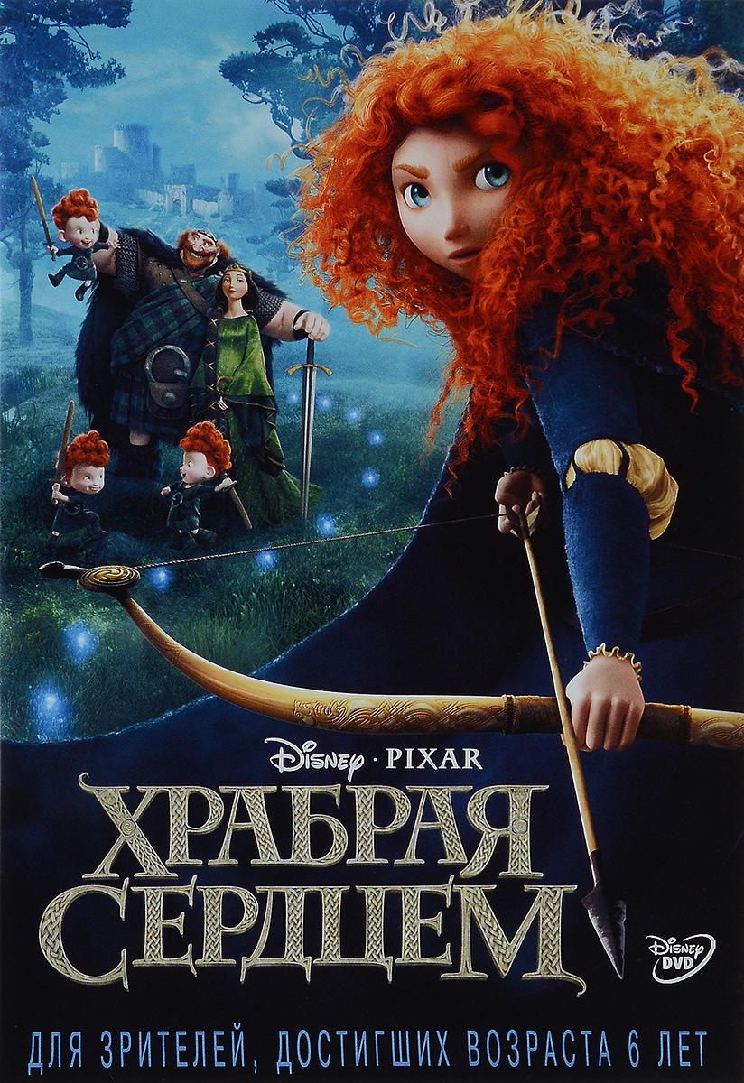 Испокон веков мифы и легенды окутывают загадочной пеленой живописные отроги Шотландских гор. Главной героиней нового фильма Disney / Pixar