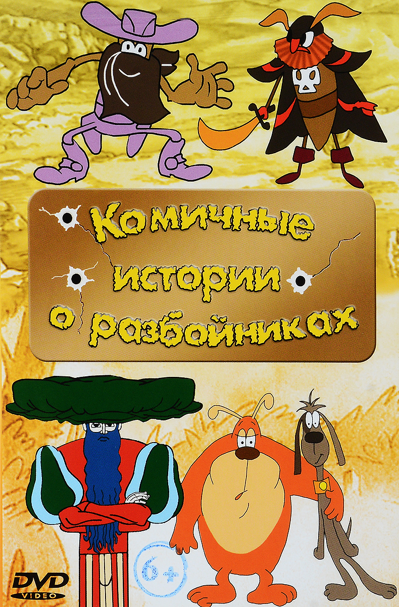 Комичные истории о разбойниках кеды gioseppo gioseppo gi022agarob3
