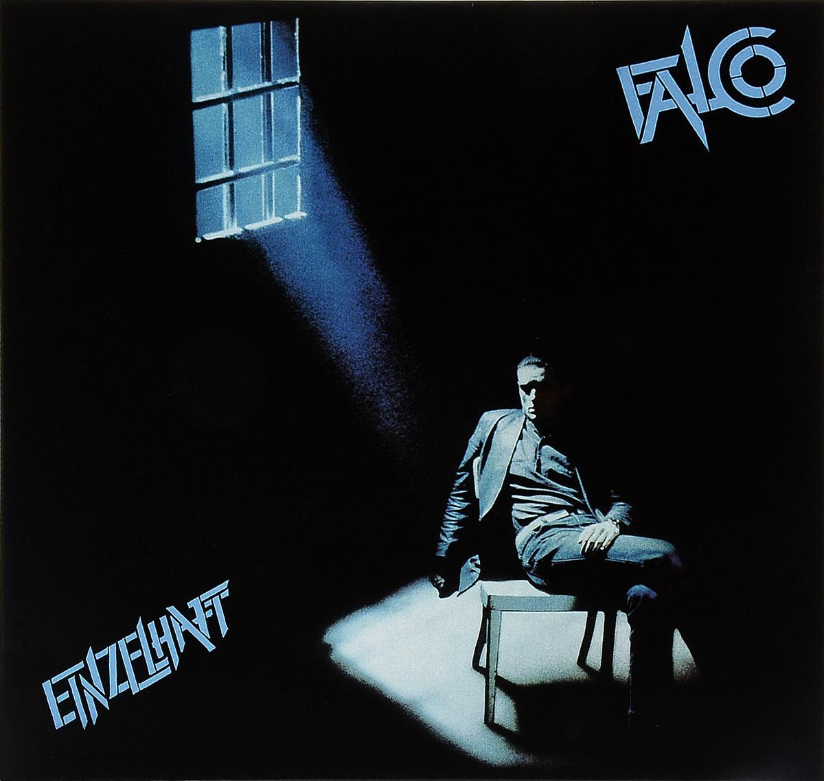 Фалько Falco. Einzelhaft (LP)