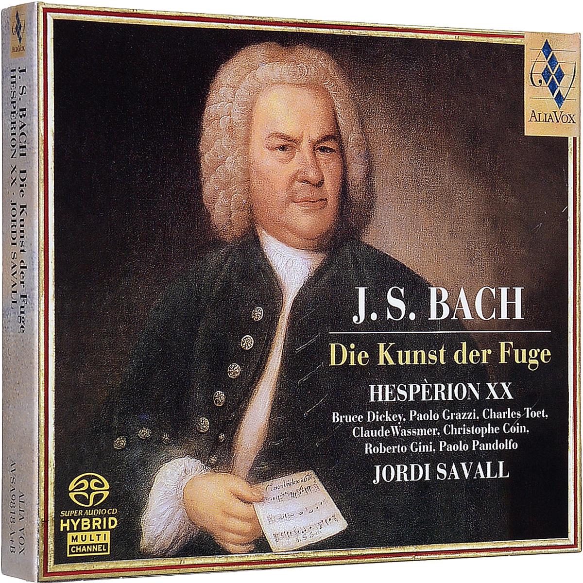 Хорди Саваль,Hesperion XX Jordi Savall, Hesperion XX. Bach. Die Kunst Der Fuge (2 CD)