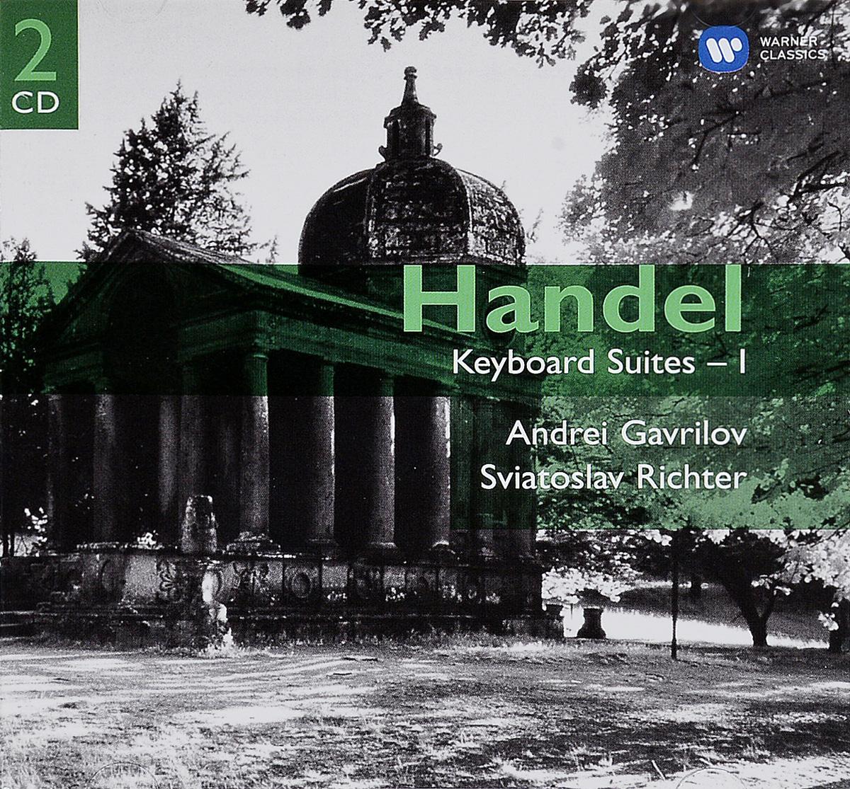 Георг Гендель George Frideric Handel. Keyboard Suites Nos. 1-8 (2 CD) spectral classics pl151 bg 2 boxes