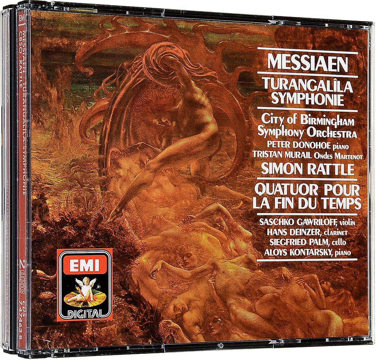 Саймон Рэттл,Birmingham Symphony Orchestra Simon Rattle. City of Birmingham Symphony Orchestra Turangalila-Sinf. Quart.Ende... (2 CD) настенные и настольные часы