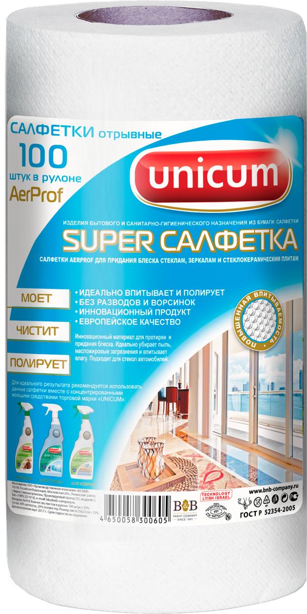 Салфетка Unicum AerProf, 100 шт300605Салфетки Unicum AerProf выполнены из особого материала, который отлично подходит для протирки и придания блеска окнам, зеркалам, стеклокерамическим плитам, подходит для стекол автомобилей. Идеально убирают разводы, пиль и масложировые загрязнения. Великолепно впитывают влагу. При использовании с чистящими средствами салфетки не распадаются.Количество салфеток в рулоне: 100.Размер листа: 25 см х 23 см (+-10%).