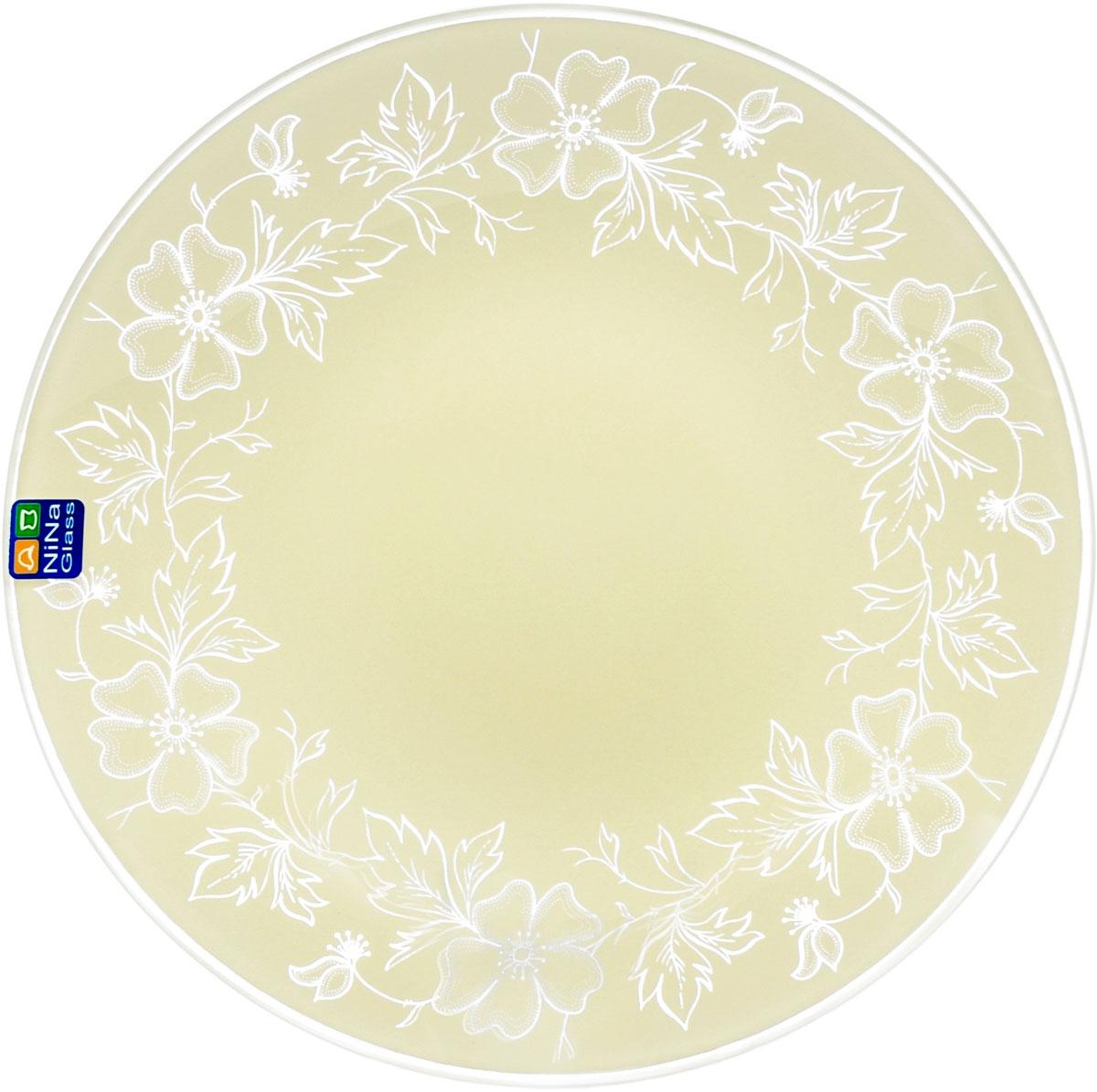 Тарелка круглая Nina Glass Лара, цвет: белый, диаметр 20 см салатник nina glass ажур цвет сиреневый диаметр 16 см