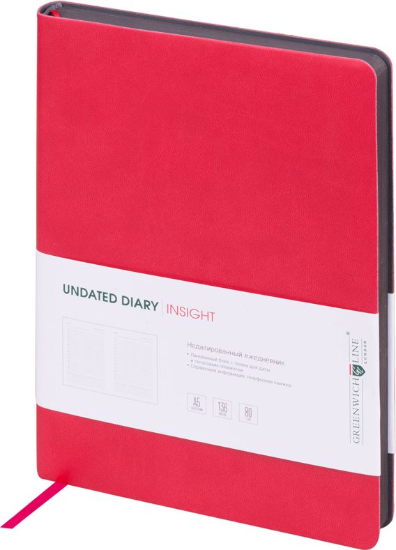 Greenwich Line Ежедневник недатированный Insight 136 листов в линейку цвет красный серый247946Стильный ежедневник с ярким цветным контрастным срезом и ультра-мягкой обложкой из 2 слоев высококачественного кожзаменителя. Цвет обложки - ярко-красный, цвет среза - серый. Внутренний блок из 136 листов высококачественной тонированной офсетной бумаги повышенной плотности 80 г/м2, пантонная печать в 2 краски. Прошитый блок. Закладка-ляссе в цвет обложки. Индивидуальная упаковка. Подходит под персонализацию.