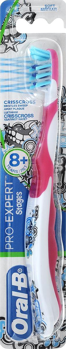 Oral-B Детская зубная щетка Pro-Expert Stages от 8 лет мягкая цвет бордовый гигиена полости рта oral b зубная щетка детская мягкая stages 2 от 2 до 4 лет