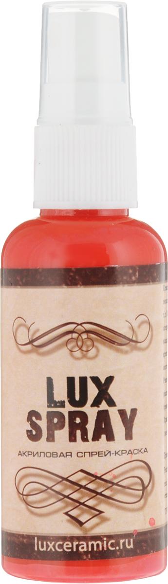 Luxart Краска-спрей акриловая LuxSpray цвет алый 50 млA3V20Акриловый спрей Lux Spray воплотит в жизнь самые креативные творческие фантазии. Спрей-краска не токсична и не имеет запаха. Она предназначена для работы на бумаге, картоне, гипсовых и керамических заготовках, дереве, ткани и т. д. Перед использованием тщательно перемешайте содержимое до исчезновения осадка. Средство не требует дополнительного закрепления. Оно образует плёнку, устойчивую к мытью без механического воздействия. Для правильного функционирования распылителя обрабатывайте его смывкой краски LuxClean или водой после каждого применения.