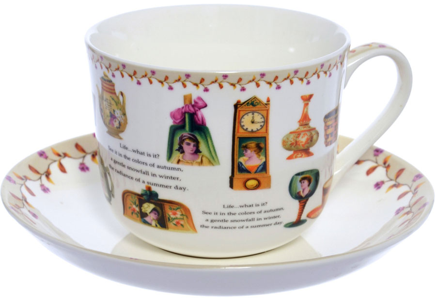 Чайная пара Master Ретро, 2 предмета, 450 мл фарфоровая посуда дулево на авито