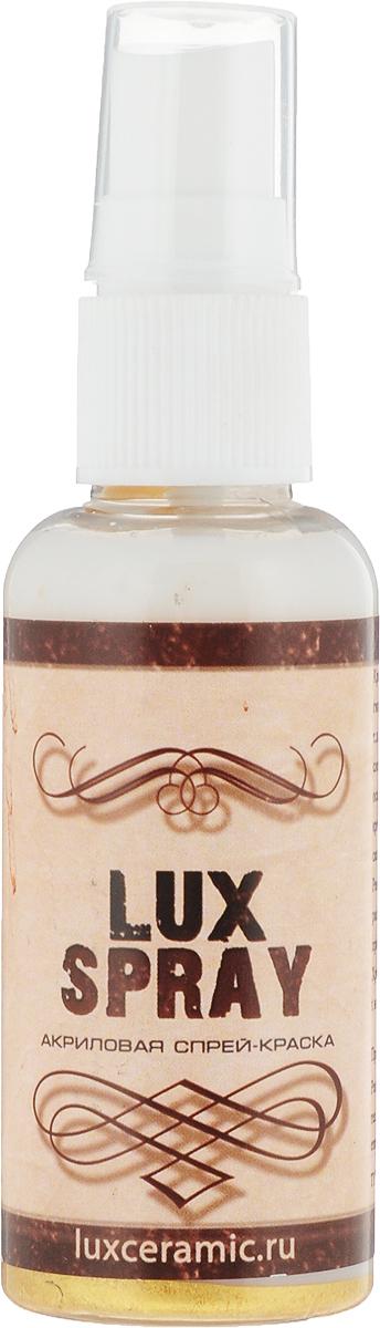Luxart Краска-спрей акриловая LuxSpray цвет золото светлое 50 мл831-015Акриловый спрей Lux Spray воплотит в жизнь самые креативные творческие фантазии. Спрей-краска не токсична и не имеет запаха. Она предназначена для работы на бумаге, картоне, гипсовых и керамических заготовках, дереве, ткани и т. д. Перед использованием тщательно перемешайте содержимое до исчезновения осадка. Средство не требует дополнительного закрепления. Оно образует плёнку, устойчивую к мытью без механического воздействия. Для правильного функционирования распылителя обрабатывайте его смывкой краски LuxClean или водой после каждого применения.