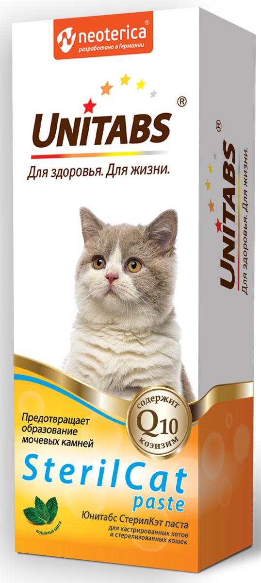 Паста для кошек Unitabs SterilCat, с Q10, для кастрированных или стерилизованных, 120 млU306Unitabs – это серия витаминно-минеральных комплексов для кошек всех возрастов и пород, которые содержат коэнзим Q10 и все необходимые витамины, макро- и микроэлементы.Вкусная паста с кошачьей мятой привлекает кошку, обеспечивая беспроблемное скармливание;Легче усваивается организмом, обеспечивая превосходный результат;Удобно применять, когда не получается дать таблетку.Юнитабс СтерилКэт пасту применяют для нормализации процессов метаболизма у кастрированных котов и стерилизованных кошек старше 8-месячного возраста. Задают с кормом или в чистом виде непосредственно из тюбика. Применяют перорально, ежедневно из расчета 1 г пасты на 1 кг массы животного, что соответствует 2 – 2,5 см полоски пасты из тюбика. Эту дозу можно распределить в течение дня. Паста должна быть комнатной температуры. Курс применения не ограниченСостав: Ячменно-солодовый экстракт, масло кукурузное рафинированное, минеральный премикс, изолят соевого белка,витаминный премикс, отруби пшеничные, сухое цельное молоко, DL-метионин, таурин, L-карнитин, сорбат калия, шандра душистая(котовник), коэнзим Q10, вода.