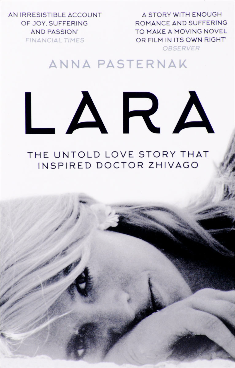 Lara: The Untold Love Story That Inspired Doctor Zhivago скатерть verolli lez 160x300 см 1159032
