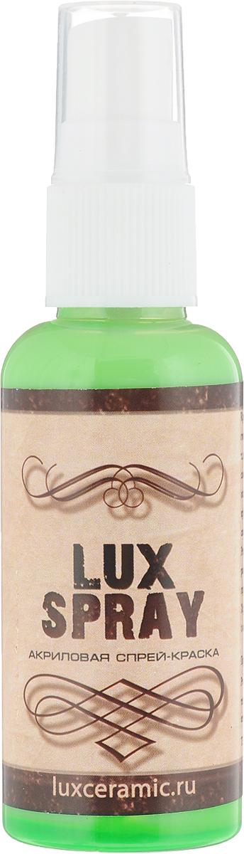 Luxart Краска-спрей акриловая LuxSpray цвет зеленый флуоресцентный 50 млFS4V50Акриловый спрей Lux Spray воплотит в жизнь самые креативные творческие фантазии. Флуоресцентная краска сочного цвета не токсична и не имеет запаха. Она предназначена для работы на бумаге, картоне, гипсовых и керамических заготовках, дереве, ткани и т. д. Перед использованием тщательно перемешайте содержимое до исчезновения осадка. Средство не требует дополнительного закрепления. Оно образует плёнку, устойчивую к мытью без механического воздействия. Для правильного функционирования распылителя обрабатывайте его смывкой краски LuxClean или водой после каждого применения.