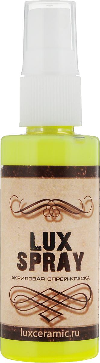 Luxart Краска-спрей акриловая LuxSpray цвет желтый флуоресцентный 50 млM6V80Акриловый спрей Lux Spray воплотит в жизнь самые креативные творческие фантазии. Флуоресцентная краска сочного цвета не токсична и не имеет запаха. Она предназначена для работы на бумаге, картоне, гипсовых и керамических заготовках, дереве, ткани и т. д. Перед использованием тщательно перемешайте содержимое до исчезновения осадка. Средство не требует дополнительного закрепления. Оно образует плёнку, устойчивую к мытью без механического воздействия. Для правильного функционирования распылителя обрабатывайте его смывкой краски LuxClean или водой после каждого применения.