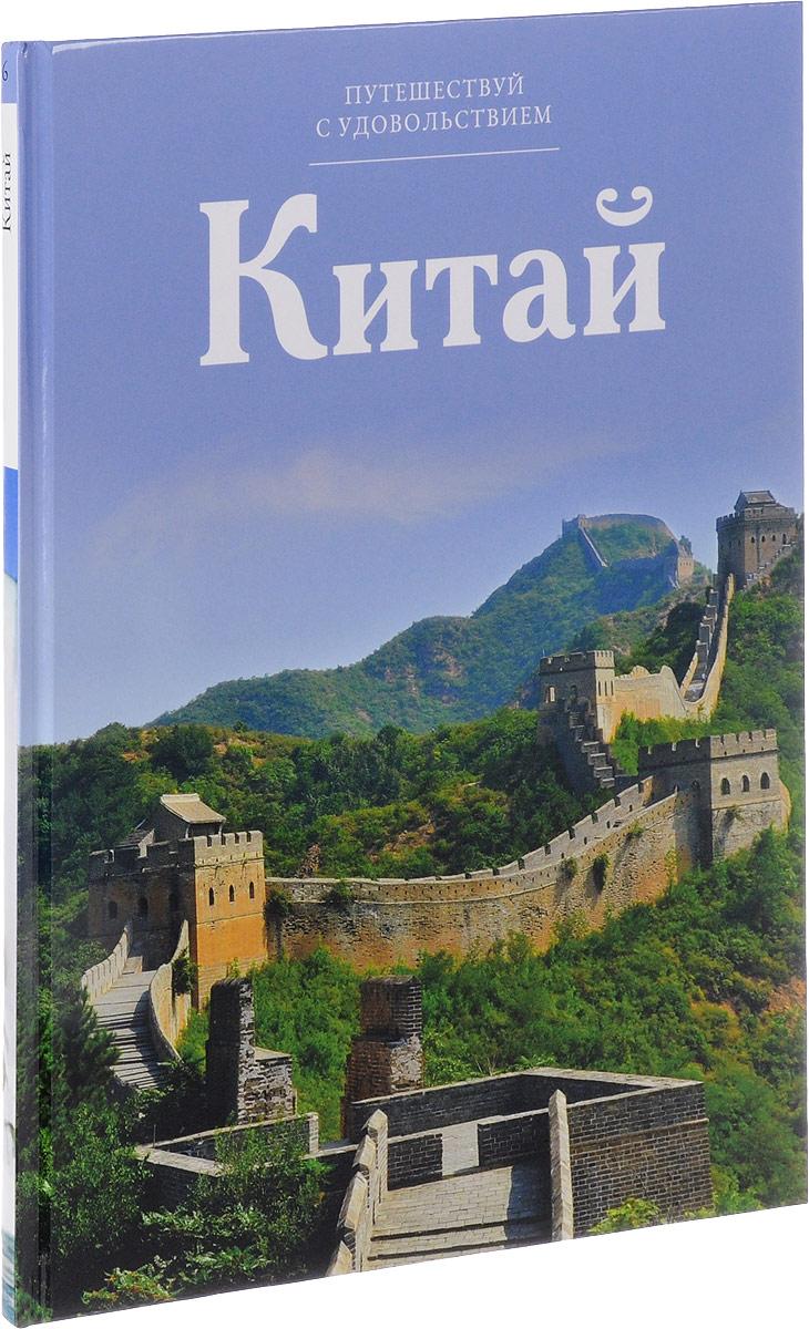 Китай памятники казанской старины