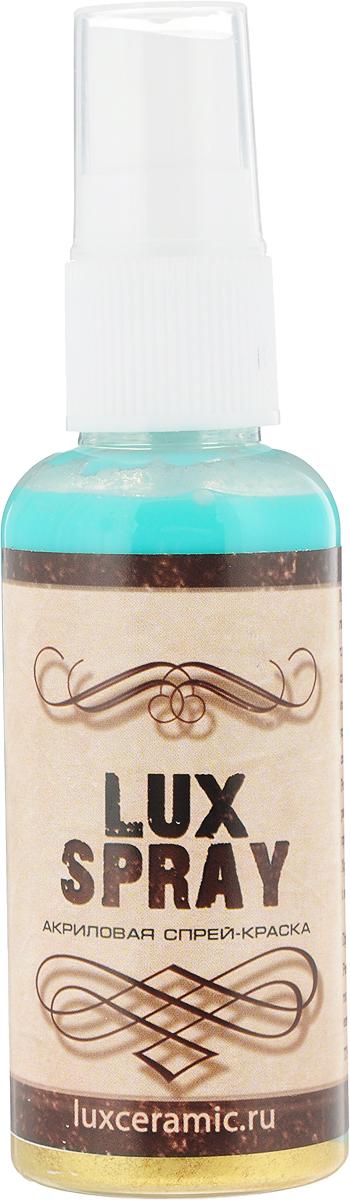 Luxart Краска-спрей акриловая LuxSpray цвет золото оливковое 50 млFM6V50Акриловый спрей Lux Spray воплотит в жизнь самые креативные творческие фантазии.Спрей-краска не токсична и не имеет запаха. Она предназначена для работы на бумаге, картоне, гипсовых и керамических заготовках, дереве, ткани и т. д.Перед использованием тщательно перемешайте содержимое до исчезновения осадка. Средство не требует дополнительного закрепления. Оно образует плёнку, устойчивую к мытью без механического воздействия.Для правильного функционирования распылителя обрабатывайте его смывкой краски LuxClean или водой после каждого применения.