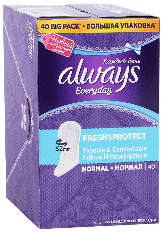 Always Ежедневные гигиенические прокладки Каждый день нормал Clean & Protect, 2 мм, 40 шт8001090431776Ежедневные прокладки Always обеспечивают до 12 часов защиты. Ежедневные прокладки Always Каждый день Clean & Protect помогут сохранить непревзойденную свежесть на протяжении всего дня. Защита до 12 часов. Комфортное прилегание благодаря оптимальной фиксации на белье. Верхний слой 2-в-1 обеспечивает ощущение мягкости и более быстрое впитывание. Пропускающая воздух структура надежно обеспечивает сухость. Нежный контакт с кожей, протестировано дерматологами. Экономичная упаковка.