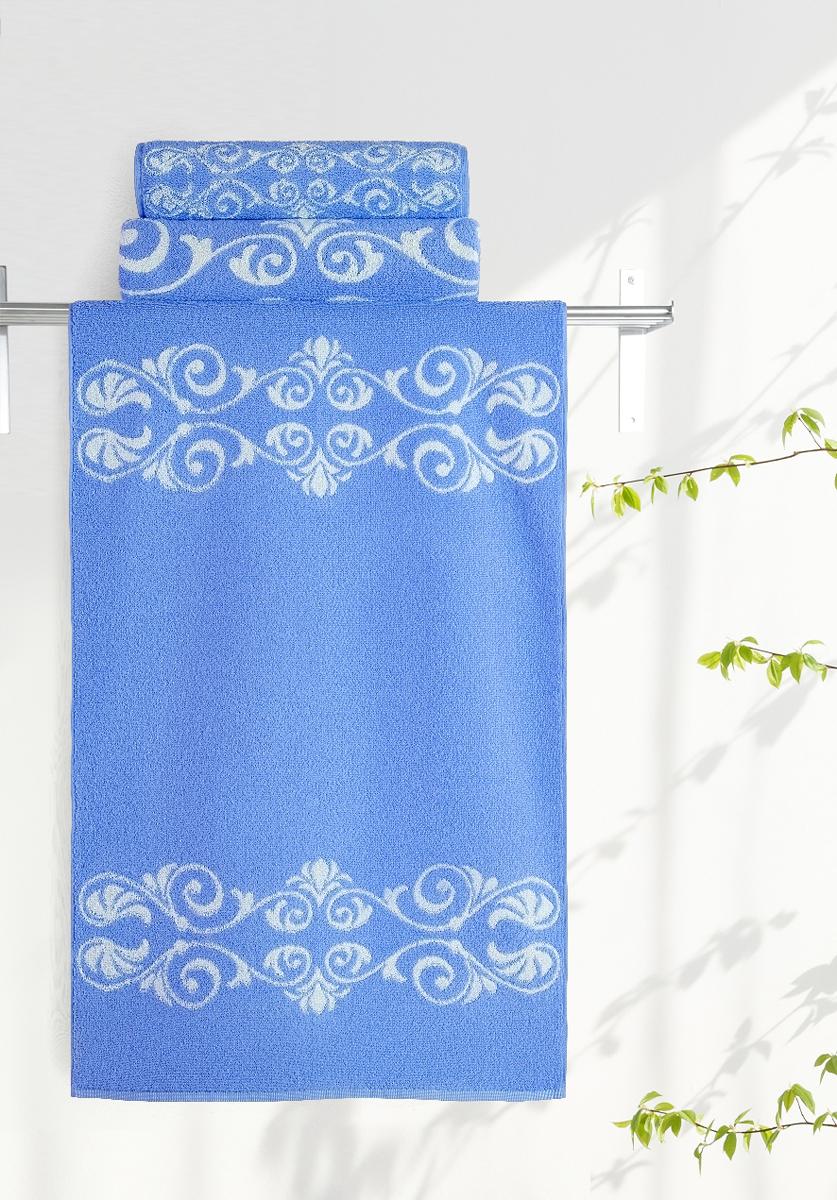 Полотенце Aquarelle Шарлиз, цвет: белый, синий, 70 х 140 см705994Махровое полотенце Aquarelle Шарлиз - неотъемлемая часть повседневного быта, оно создает дополнительные акценты в ванной комнате. Продукция производится из высококачественных материалов, которая за счет применяемых технологий, расцветок и оформления вызывает ощущения удовольствия, счастья, прилива сил, энергии.