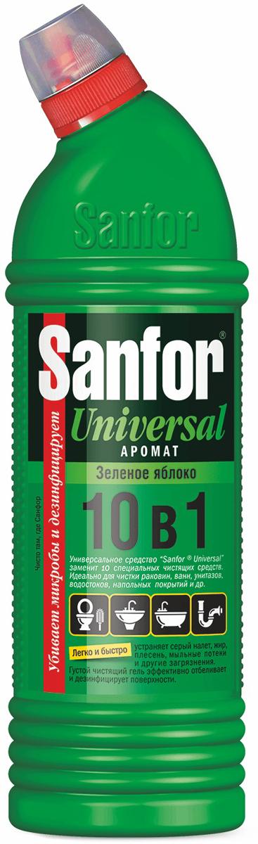 Средство для чистки и дезинфекции Sanfor Universal, 10 в 1, зеленое яблоко, 750 мл4602984004041Универсальный антимикробный гель с хлором для чистки разных поверхностей в туалетных и ванных комнатах, на кухне. Подходит для мытья полов и стен, прочистки труб.Как выбрать качественную бытовую химию, безопасную для природы и людей. Статья OZON Гид